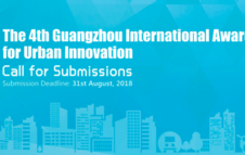 The call for submissions for the Guangzhou Award 2018 is now open!