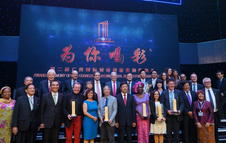 Prix international de Guangzhou pour l'innovation urbaine