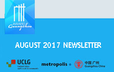 Guangzhou Award Summer NL  2017
