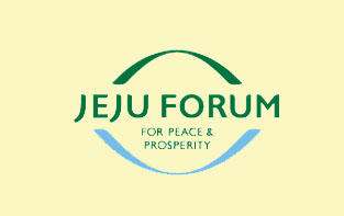 Jeju Forum for Peace and Prosperity