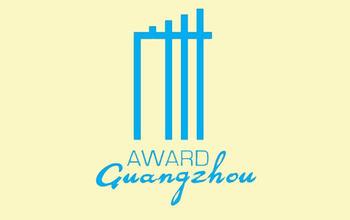 Guangzhou International Award for Urban Innovation 2014