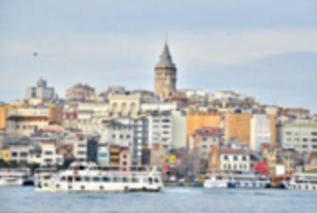 The Istanbul Environment Friendly City Award 2016-2017