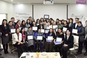 Entrepreneurship ecosystem for women in Ulaanbaatar