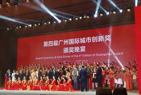 Ciudades ganadoras del Premio Guangzhou 2018 a la Innovación Urbana