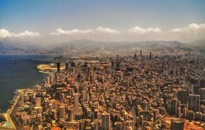 Message pour les habitants de Beyrouth et du Liban