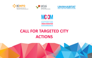 MC2CM project launches a call for targeted city actions in the Mediterranean region