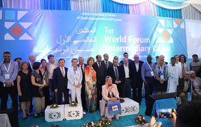 Intermediary cities meet at their 1st World Forum to set priorities and define new commitments towards sustainable development