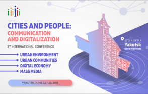 3rd International Conference Cities and People