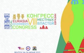 The 8th Eurasia Local Governments Congress - Yakutsk