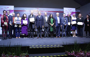 The city of Mexico hosts the 3rd ceremony of the International Award UCLG