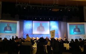 Development Cooperation Forum