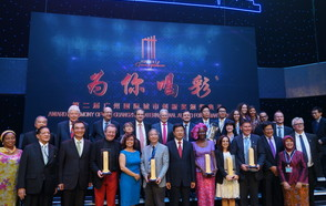 Winners of the Guangzhou Award for Urban Innovation