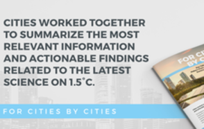 For Cities, By Cities: Key Takeaways for City Decision