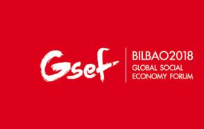 Global Social Economy Forum (GSEF)