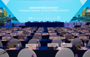 A renewed political commitment through UCLG Policy Councils
