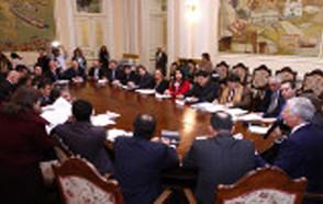 Consejo de Mercociudades