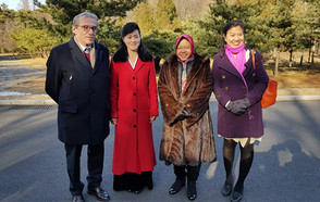 UCLG Fact-Finding Mission to the Democratic People's Republic of Korea (DPRK)