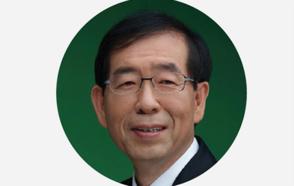 Communiqué sur le décès du maire de Séoul, Park Won-soon, de la part du GCoM, d
