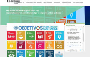 Visit our brand-new UCLG Learning Website!