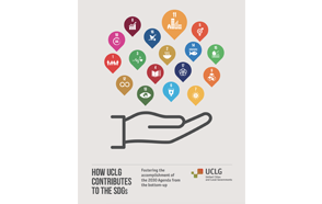 Cómo CGLU contribuye a los ODS