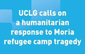 UCLG calls on a humanitarian response to Moria refugee camp tragedy