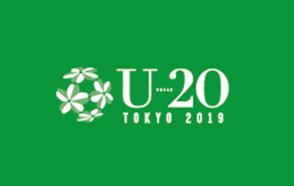 U20 Summit