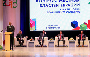 Eurasia Local Governments Congress: Localizing the SDGs