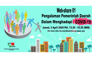 """UCLG ASPAC Web-share """"Local Governments Experience on COVID-19"""""""