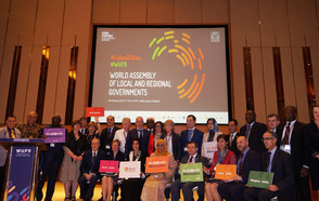 Local and regional leaders call for a stronger role in the implementation of the New Urban Agenda in the Statement of the World Assembly