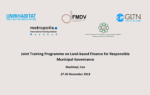 Joint Training Programme on Land-based Finance for Responsible Municipal Governance