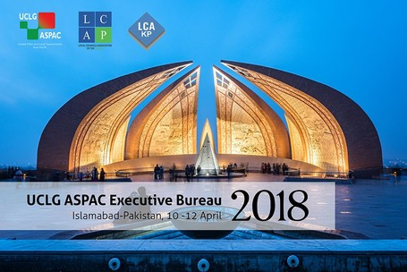 ASPAC Exbu18