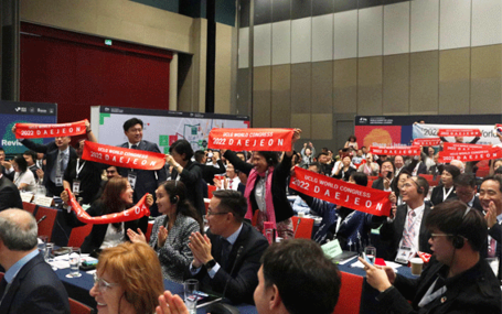 Daejeon will host the next UCLG World Congress in 2022