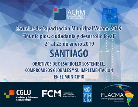 """Escuelas de Capacitación Municipal, verano 2019: """"Municipios, ciudadanía y desarrollo local"""""""