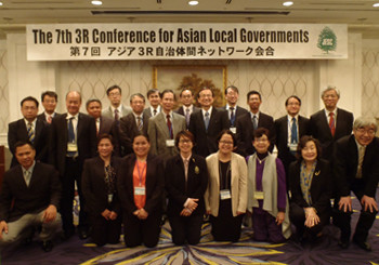 The 3R Conference for Asian Local Governments