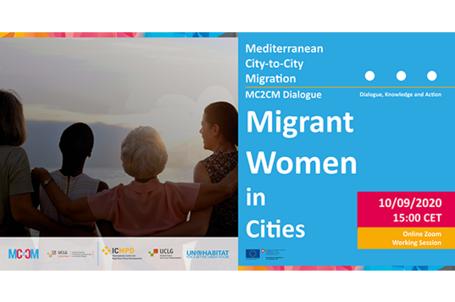 Vers de meilleures villes pour les femmes migrantes - MC2CM et CGLU-CISDPDH accueillent une session multipartite sur les femmes migrantes dans les villes