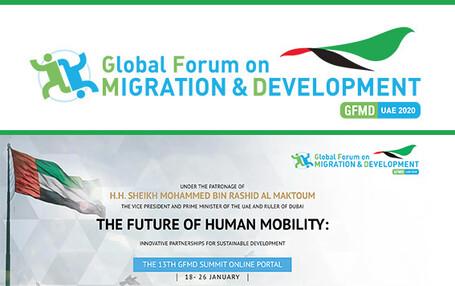 Les gouvernements locaux et régionaux assumeront des rôles clés lors du treizième Forum mondial sur la migration et le développement