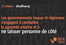 journée internationale pour l'élimination de la pauvreté sous le thème: « Ne laisser personne de côté : réfléchir, décider et agir ensemble contre la misère