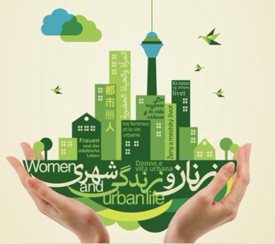 Women and urban life