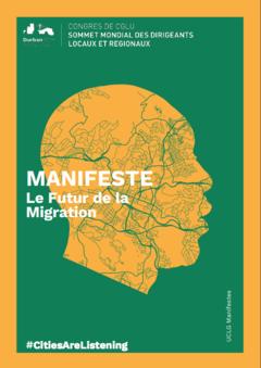 Le-Futur-de-la-Migration