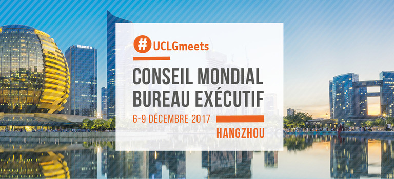 Conseil Mondial Hangzhou 2017